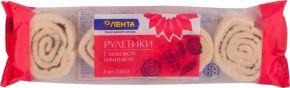 Рулетики ЛЕНТА с маком 4*80г