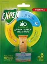 Биоактиватор EXPEL д/дачных туалетов и септиков, саше