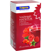 Напиток чайный ЛЕНТА Малина к/уп