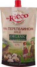 Майонез MR.RICCO на перепелином яйце Organic 67% д/п 220мл