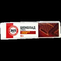 Шоколад 365 ДНЕЙ с шоколадной начинкой
