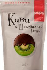 Конфеты PUPO Киви в глазури 200г