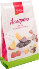 Конфеты ВИВАЛЬ Ассорти фруктов в шоколадной глазури 180г