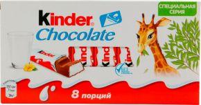 Шоколад KINDER 8шт 100г