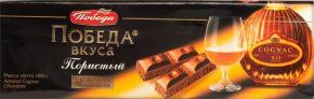 Шоколад ПОБЕДА ВКУСА Пористый с коньяком 180г