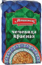 Чечевица НАЦИОНАЛЬ Красная Тип 4 продовольственная 450г