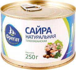 Р/к сайра ФРЕГАТ натуральная ключ 250г