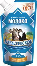 Молоко сгущенное АЛЕКСЕЕВСКОЕ ГОСТ сашет без змж 270г