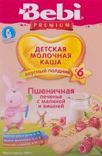 Д/п каша BEBI Premium д/полдника Печенье с малин и вишней с 6 мес 200г