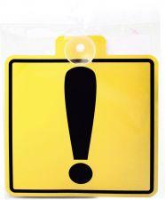 Знак EXPERT Начинающий водитель на присоске