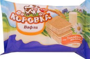 Вафли РОТ-ФРОНТ Коровка вкус топленое молоко 150г