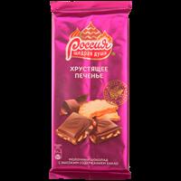 Шоколад РОССИЯ ЩЕДРАЯ ДУША молочный с высоким содержанием какао с хрустящим печеньем