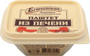 Паштет КФ ЕГОРЬЕВСКАЯ из печени жар. 150г