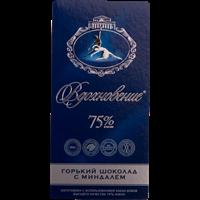 Шоколад ВДОХНОВЕНИЕ Бабаевский горький элитный с миндалем 75% какао