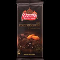Шоколад РОССИЯ ЩЕДРАЯ ДУША Российский темный с миндалем