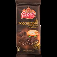 Шоколад РОССИЯ ЩЕДРАЯ ДУША Российский темный с фундуком и печеньем