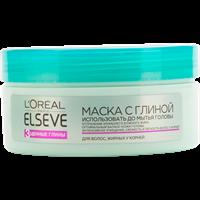 Маска для волос ELSEVE 3 ценные глины