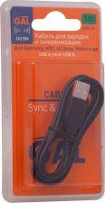 Кабель GAL USB A-mini USB B L1m,2623BK