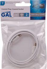 Удлинитель GAL антенный 3C2V L=2м (штекер-гнездо)