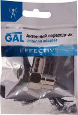 Переходник GAL антенный гн-штекер, угл 2342