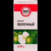 Нектар 365 ДНЕЙ Яблочный т/пак.