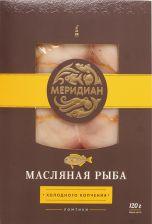 Масляная рыба МЕРИДИАН ломтики х/к 120г