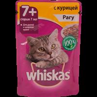 Корм для кошек WHISKAS Рагу с курицей 7+