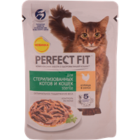 Корм для кошек PERFECT FIT Sterile с курицей в соусе