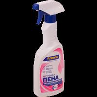 Пятновыводитель ЛЕНТА Активная пена для белья спрей