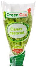 Салат GREENСАД листовой в горшочке 150г