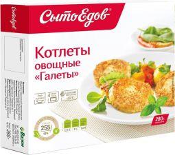 Котлеты СЫТОЕДОВ Галеты овощные 280г